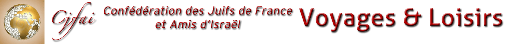 Voyages & Loisirs - C.J.F.A.I | Voyages & Loisirs – C.J.F.A.I   Forest lodge